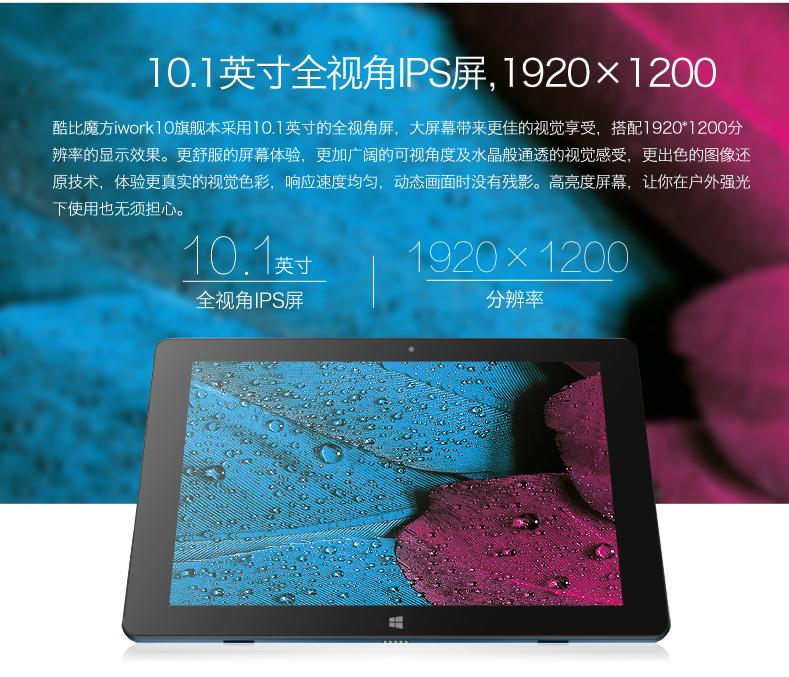 Cube iWork 10 Flagship Tablet WINDOWS 10 ANDROID 5 1 Keyboard Magnetic pen