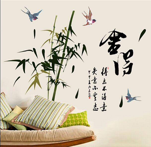 Chinese calligraphy wallpaper wall decals sticker